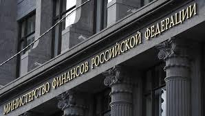 Долговые рынки не привлекательны для России