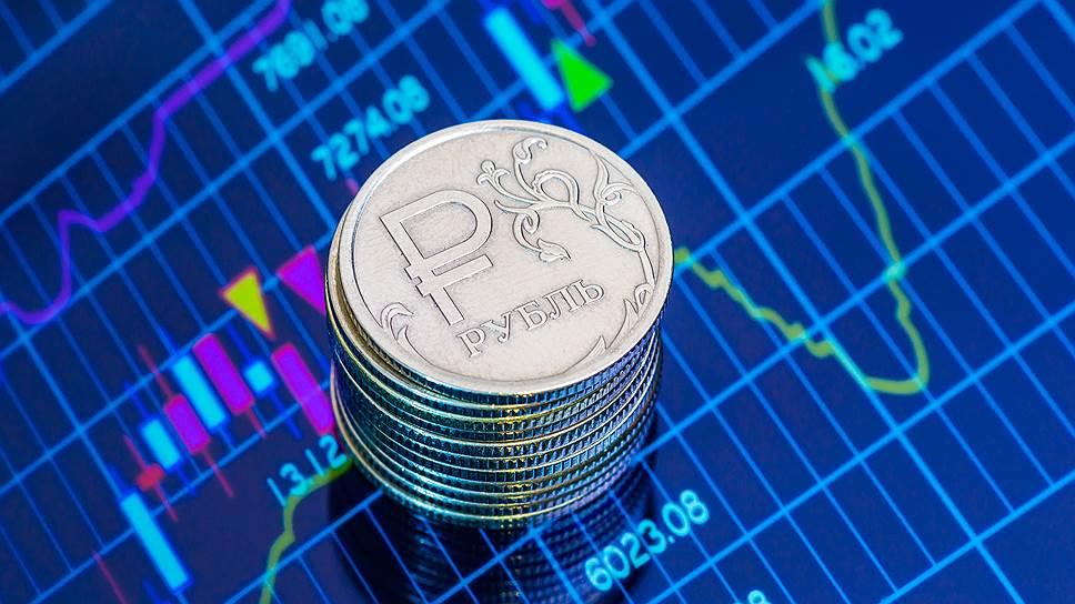 единственный финансовый рынок россии в мире картинка конструкции предусмотрена