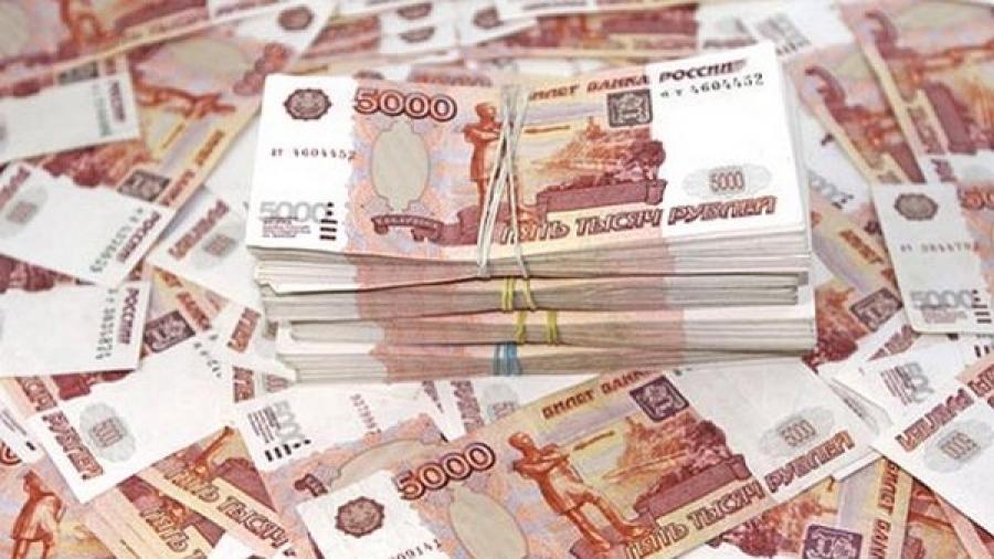 Деньги без залога томске автосалон ренамакс москва отзыв