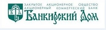 Книга памяти ПАО Банк Балтийское Финансовое Агентство