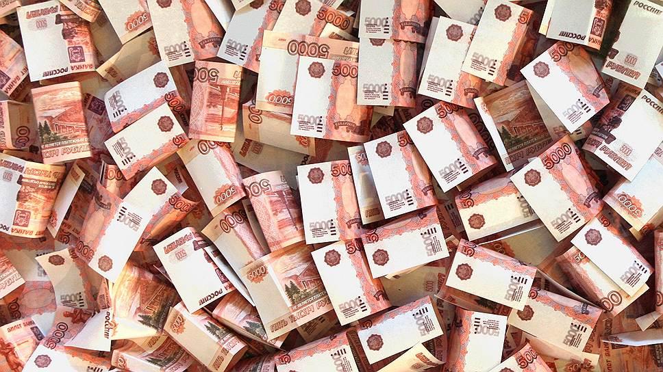 картинки на рабочий стол для деньги рубли разбудим