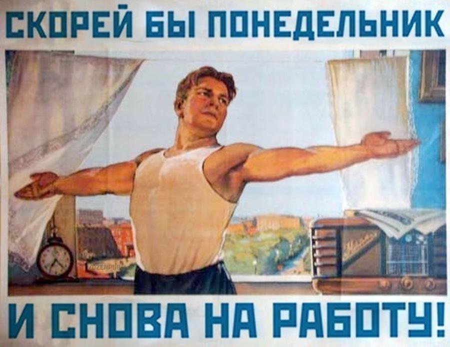 Доступность квартир в СССР и в современной России | TRADERNET