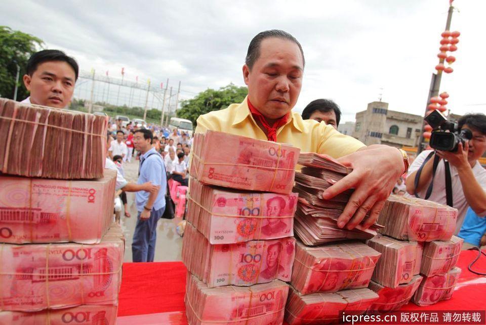нашей китай деньги фотографии продолжает