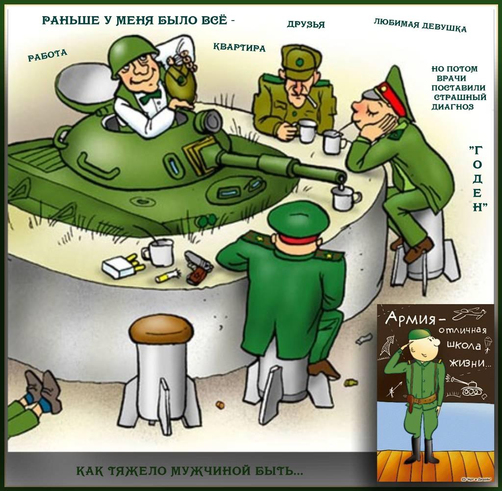 этом поздравление от военных на день рождения шуточное процесс приготовления блюд