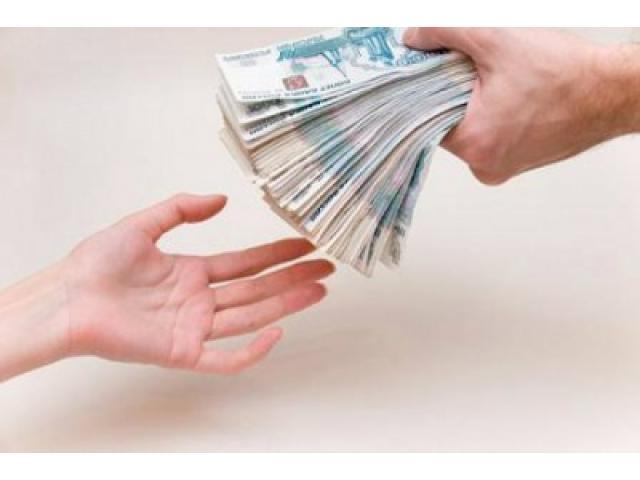 Деньги в займы сразу ярославль