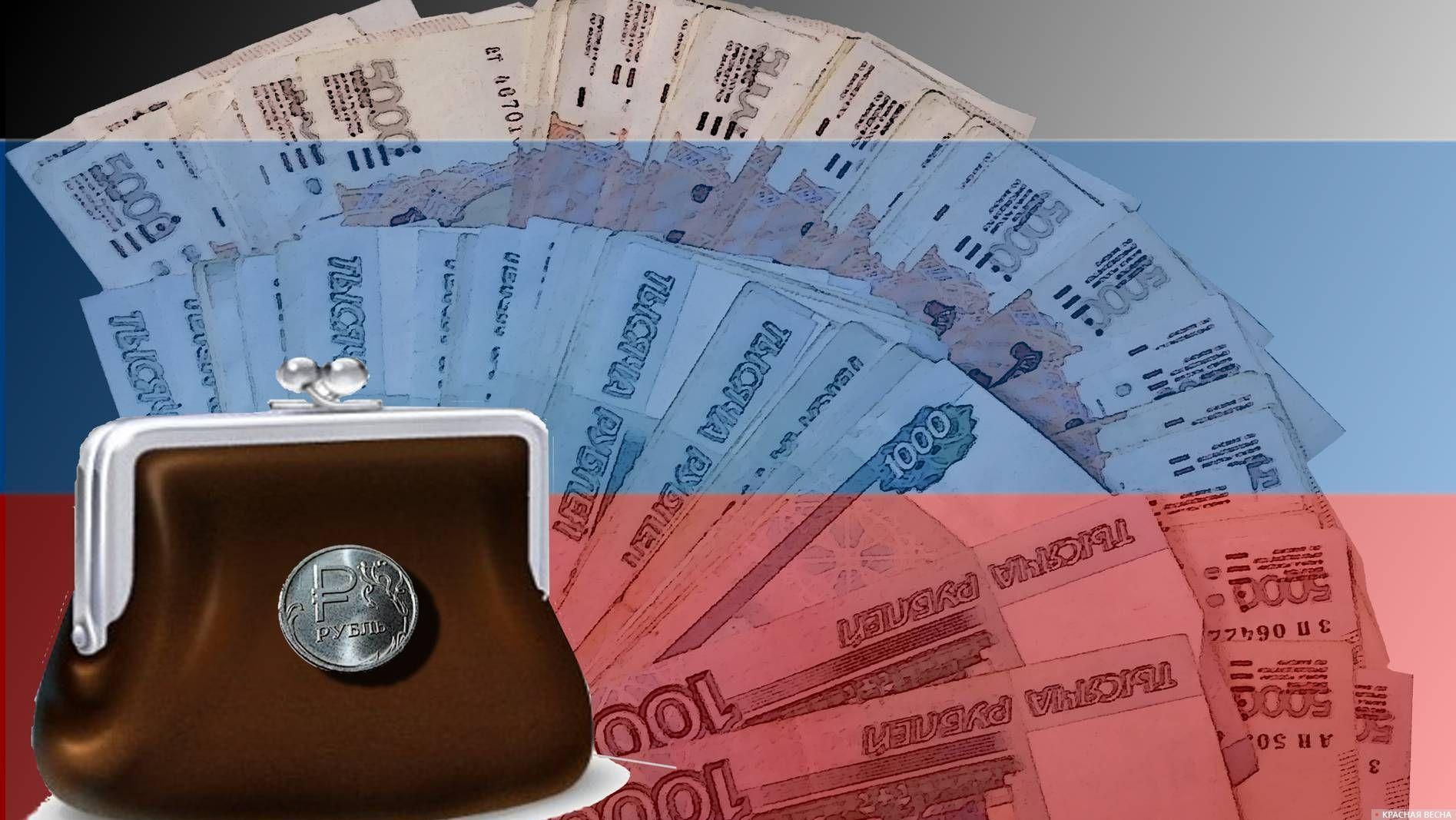 доход в россии картинки этом темновой