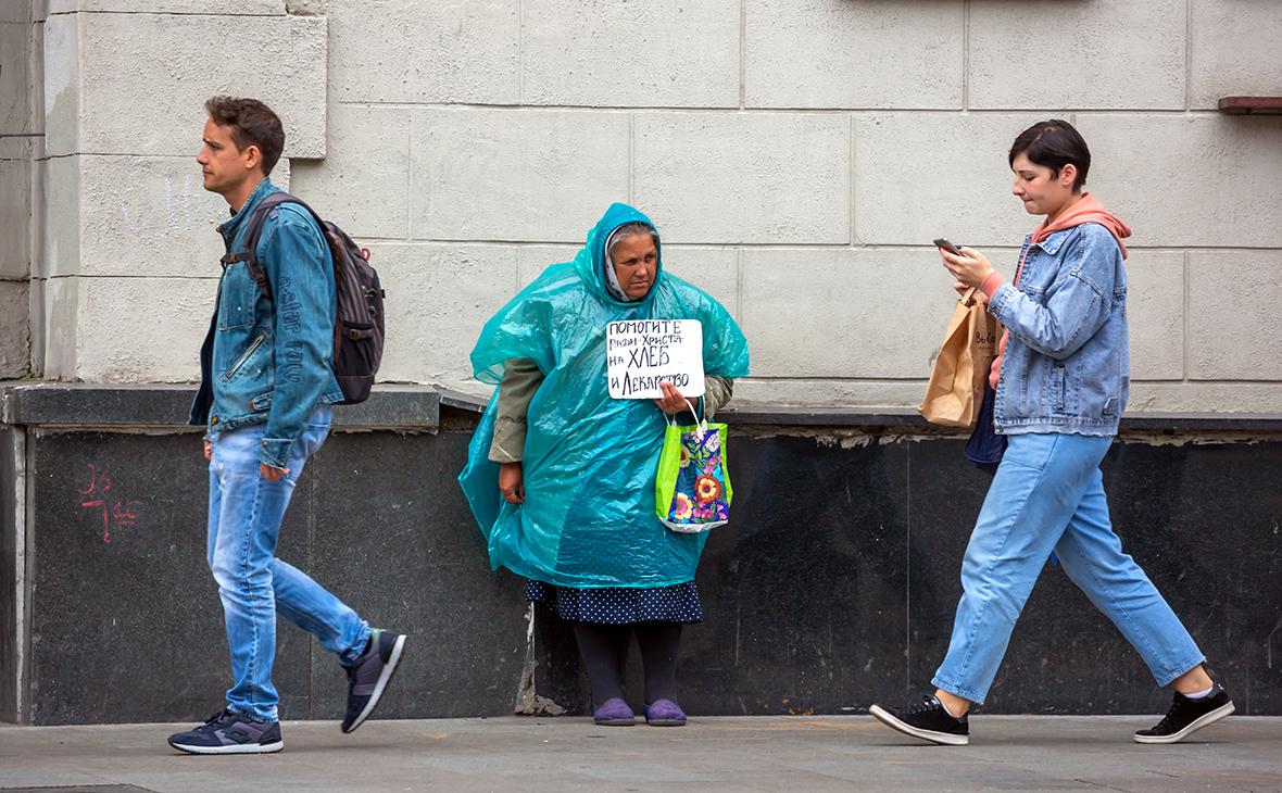 бедность в россии правила