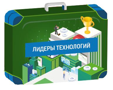 БПИФ «Лидеры технологий»